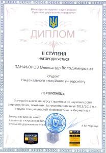 02_Sumi_Panferov