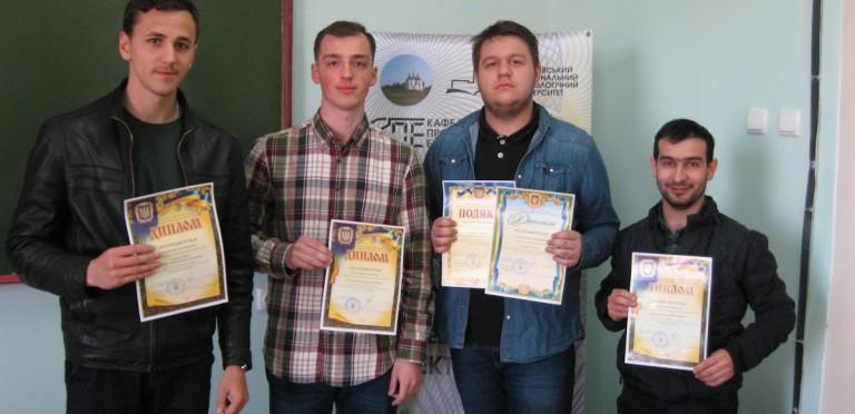 (Русский) Студенты НН ИКИТ призеры всеукраинских конкурсов студенческих работ
