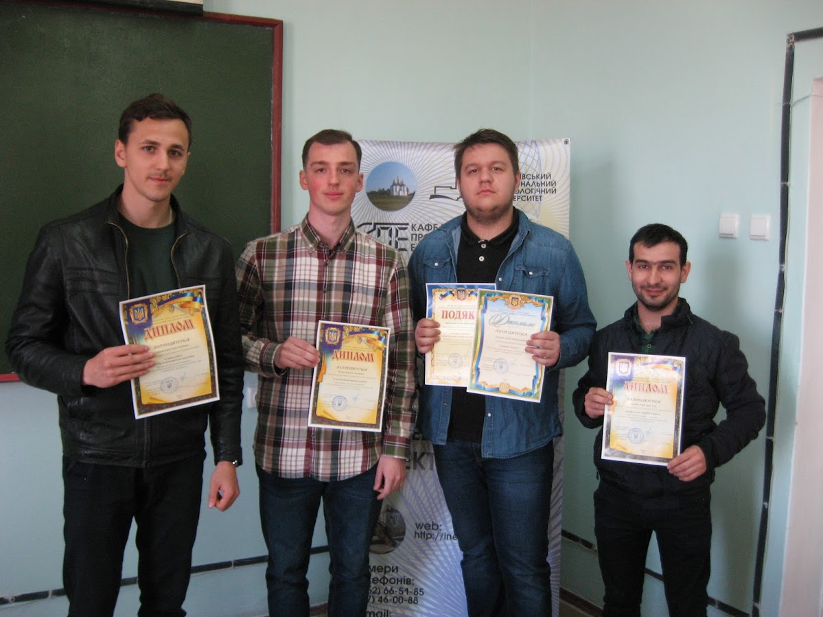 Студенты НН ИКИТ призеры всеукраинских конкурсов студенческих работ